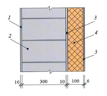 Расчетная схема конструкции 1