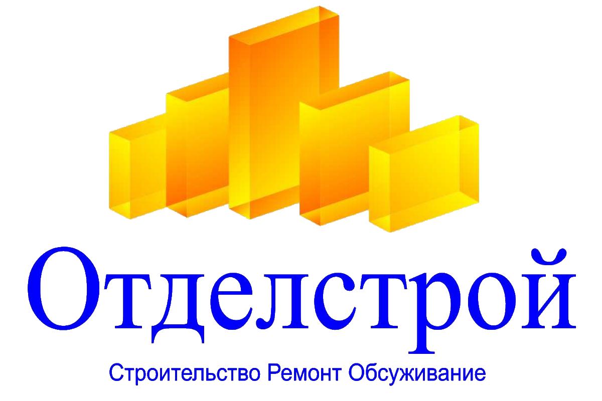 Отделстрой строительная компания официальный сайт москва программа для создания шрифтов для сайта