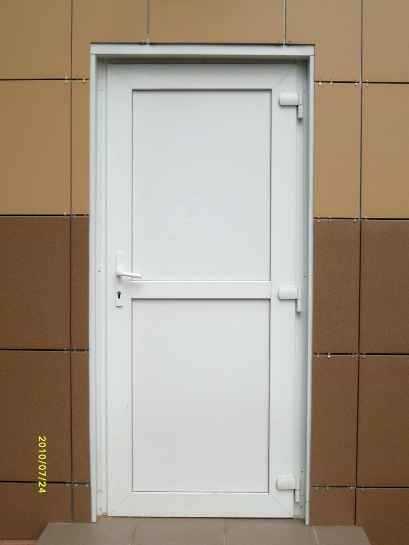 Двери,межкомнатные двери,входные двери,двери пвх дмитров, Ях.