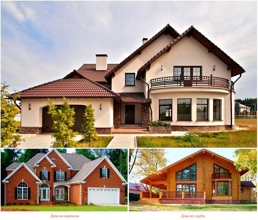 Специалисты по дизайн проекту дома в гомеле