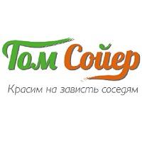 Tom-Sojer